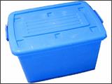 带盖塑料周转箱1