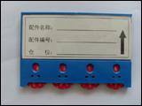 磁性标签1